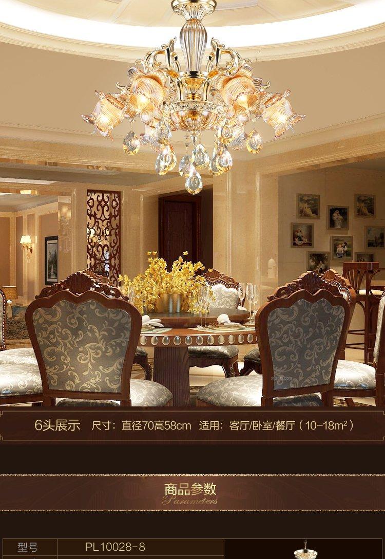 欧式客厅水晶吊灯灯具餐厅灯
