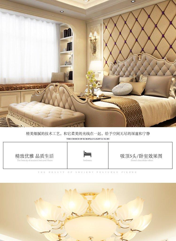 欧式现代led水晶玻璃吊灯简约客厅灯温馨