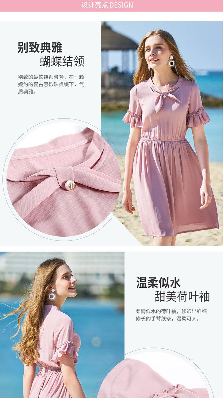 蝴蝶结领口收腰纯色连衣裙
