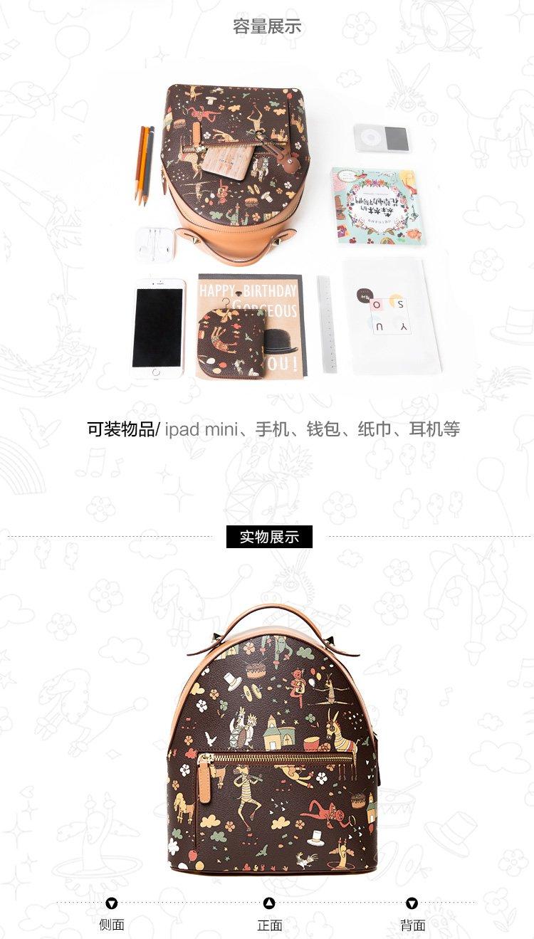 新款潮包包女双肩包韩版时尚休闲英伦风迷你小背包书包