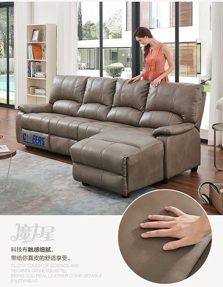 芝华仕沙发 小户型客厅家具8928