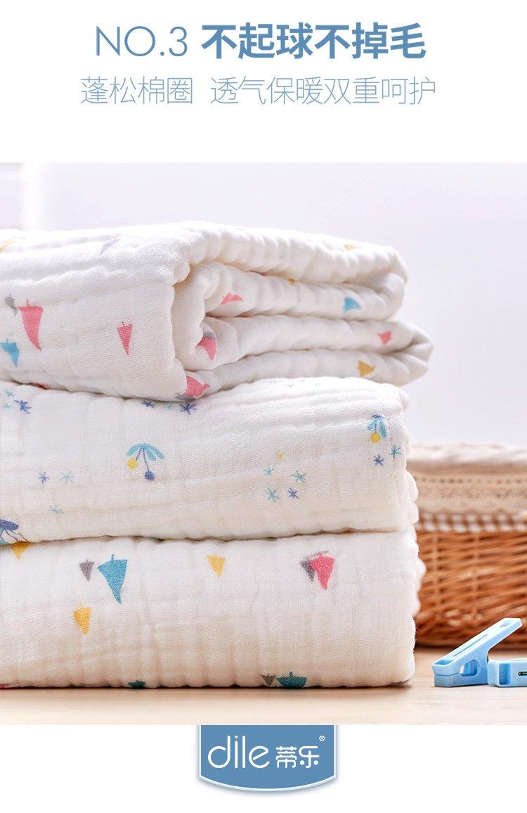 长浴巾包宝宝步骤图