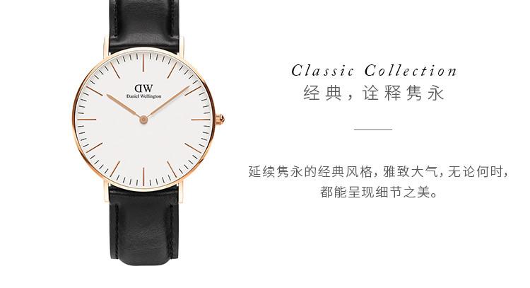 产地: 中国 风格: 时尚 表带材质: 皮带 表底: 不透明 表壳材质: 钢