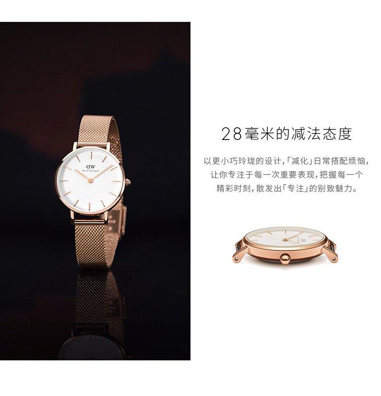 【专柜同步 新品】dw 28mm金属编织表带石英女手表