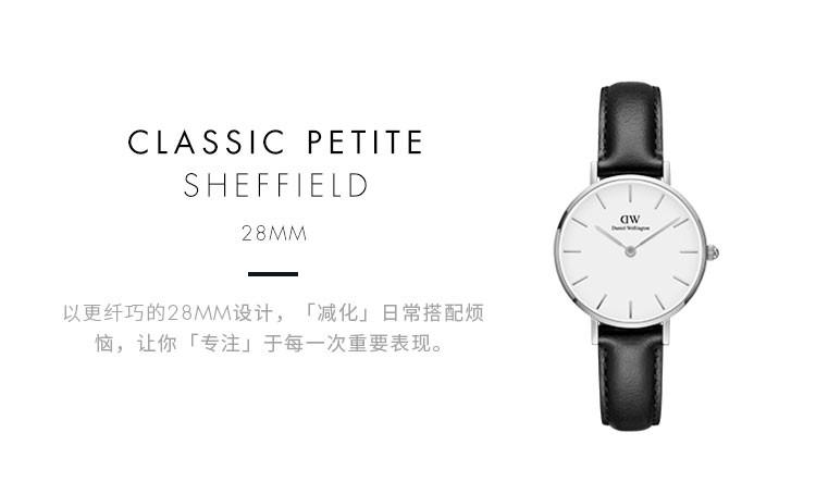 【品牌直供 正品保证】dw28mm石英手表皮质表带时尚百搭女士手表