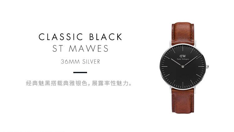 【专柜同步】dw36mm石英手表黑表盘皮质表带女士手表