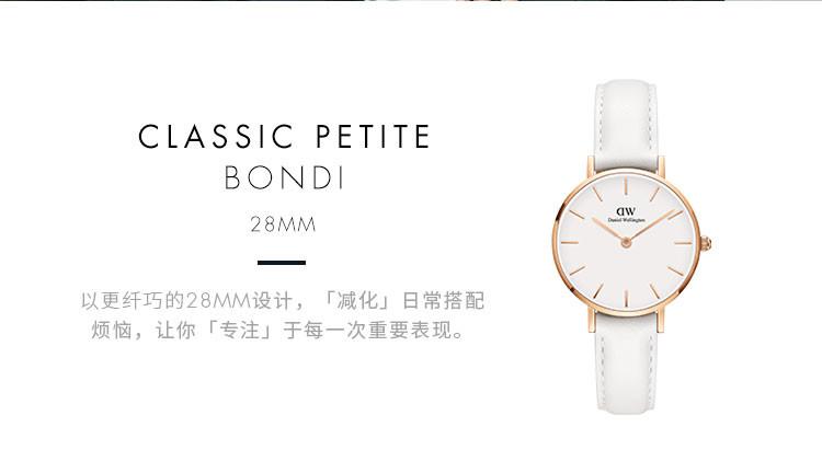 【专柜同步】dw 28mm白色皮质表带石英女手表