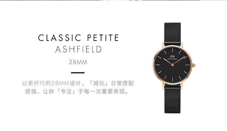 【品牌直供 正品保证】dw28mm石英手表黑色金属编织表带时尚百搭女士