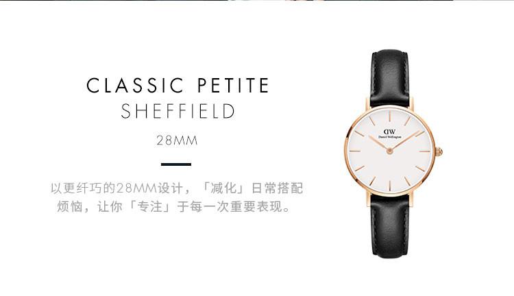 【专柜同步】dw 28mm玫瑰金色皮质表带石英女手表