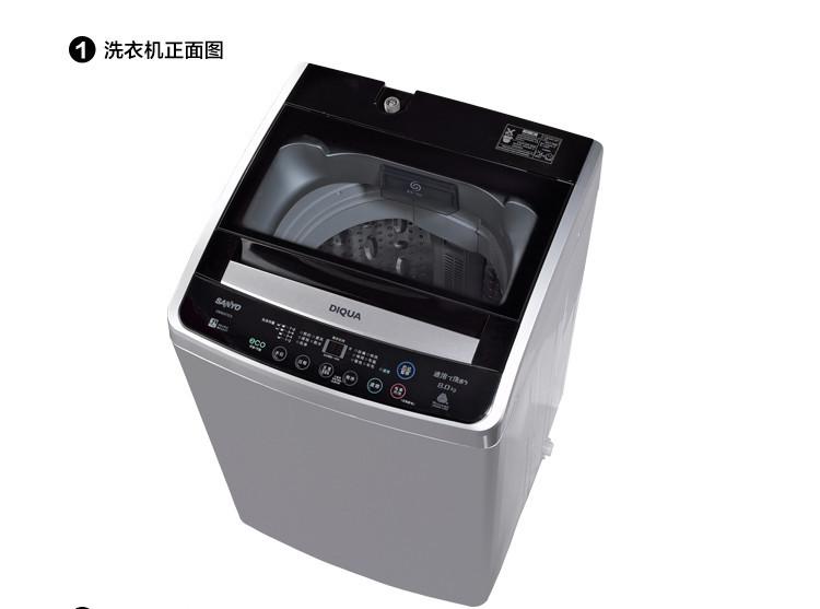 diqua 帝度 db8057es 8公斤 波轮洗衣机(银色)
