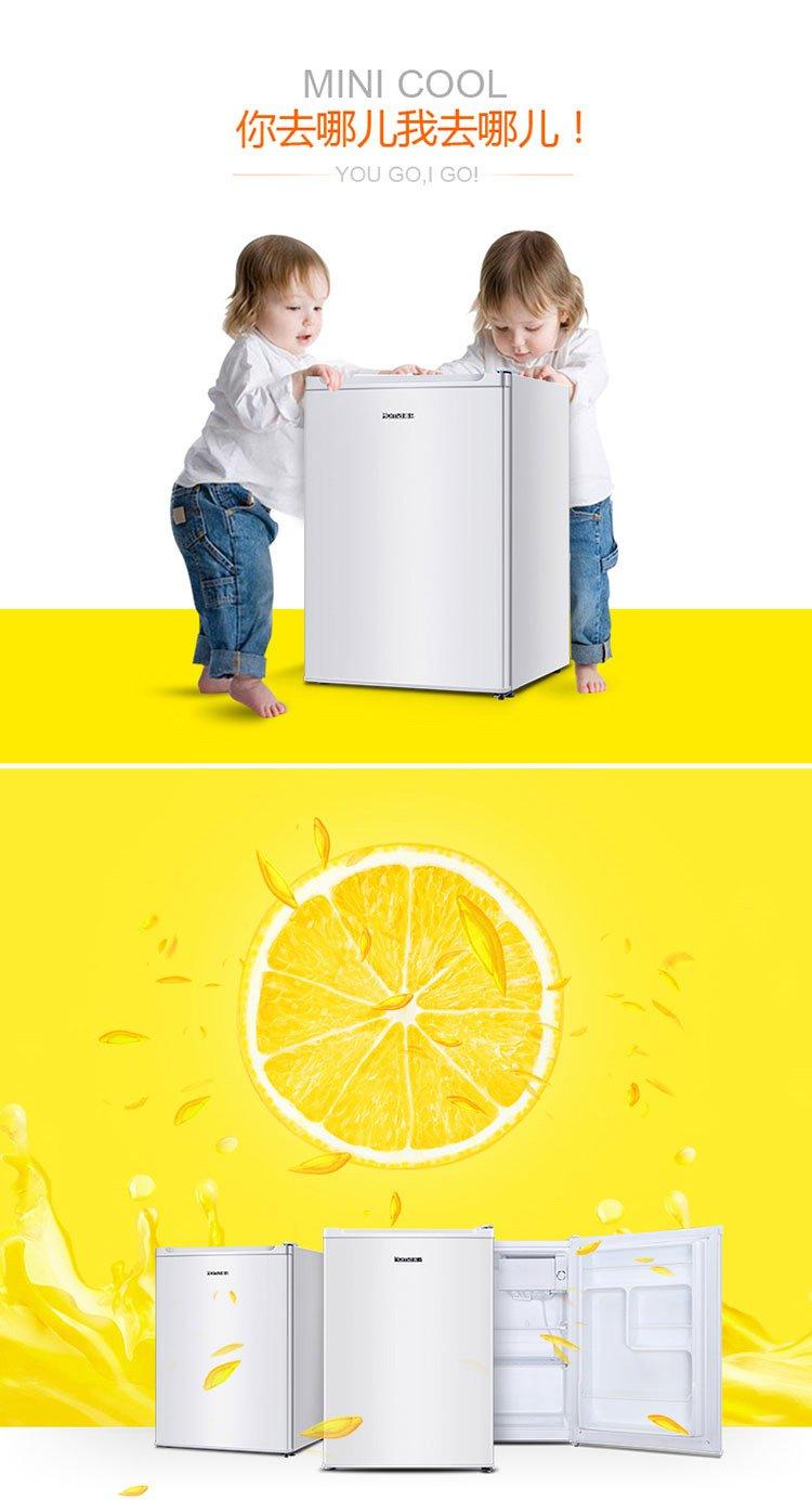 一级 制冷方式: 直冷 控温方式: 机械温控 开门方式: 单门冰箱 冰箱