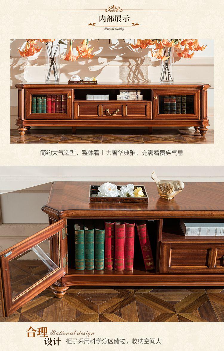 伯爵美式海棠红电视柜茶几组合图片