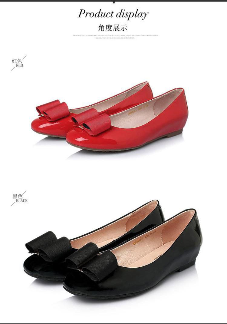 森达senda女鞋专场 森达春季时尚牛皮休闲浅口女单鞋黑色  品牌名称图片