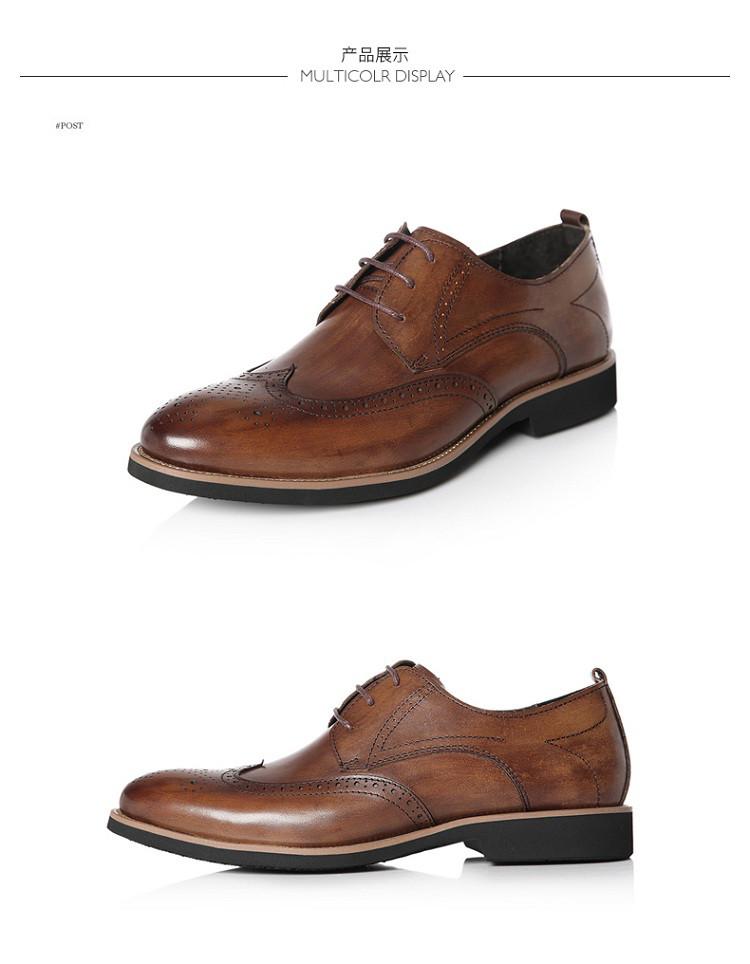 森达2018春季新款专柜同款英伦商务正装男鞋棕色图片