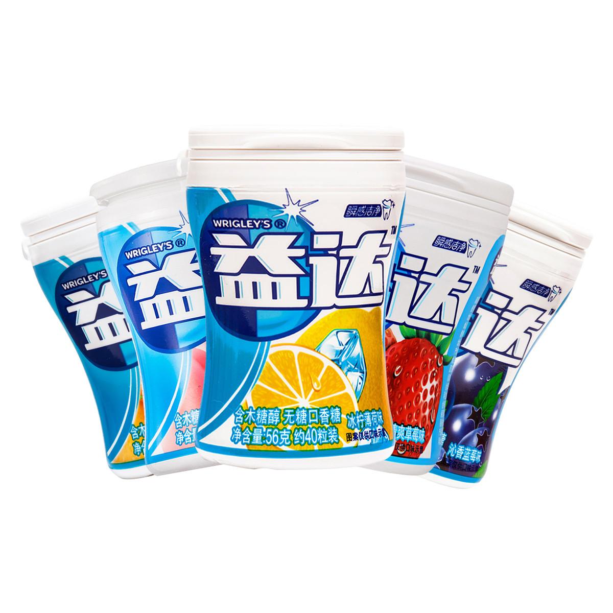 益达益达口香糖五种口味5瓶共200粒280g27330198