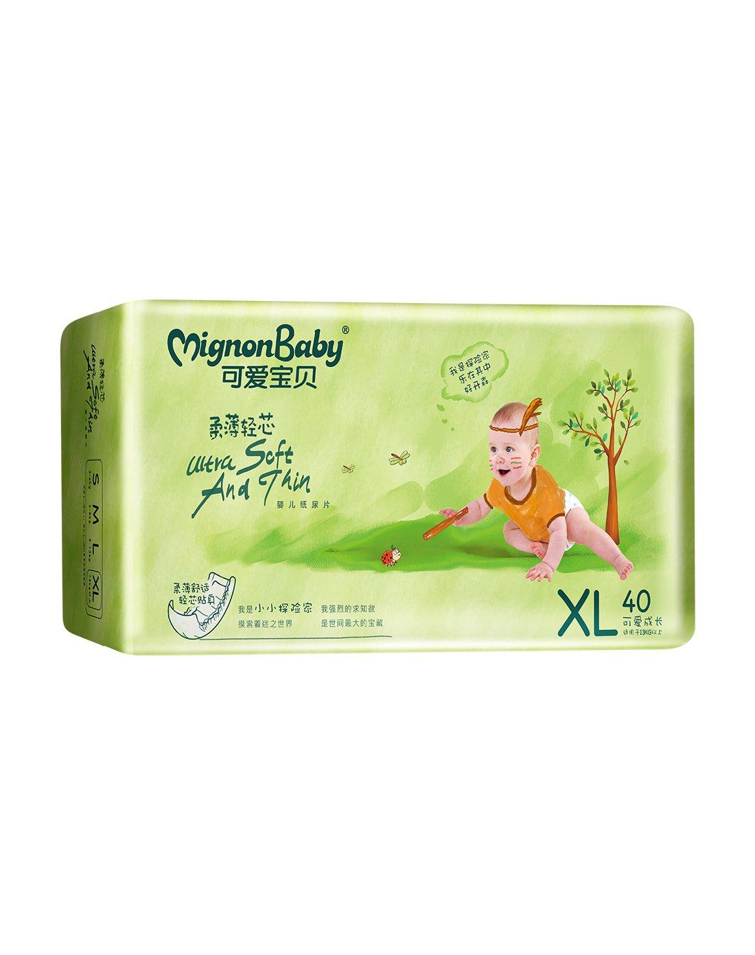 可爱宝贝尿不湿柔薄轻芯尿片xl120片(13kg以上)