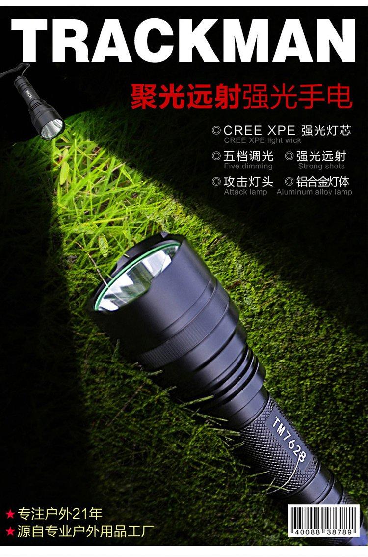 5档调光可充电强光手电野营灯