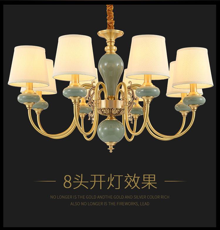 欧式吊灯全铜陶瓷客厅美式卧室铜灯法式简约创意餐厅新品