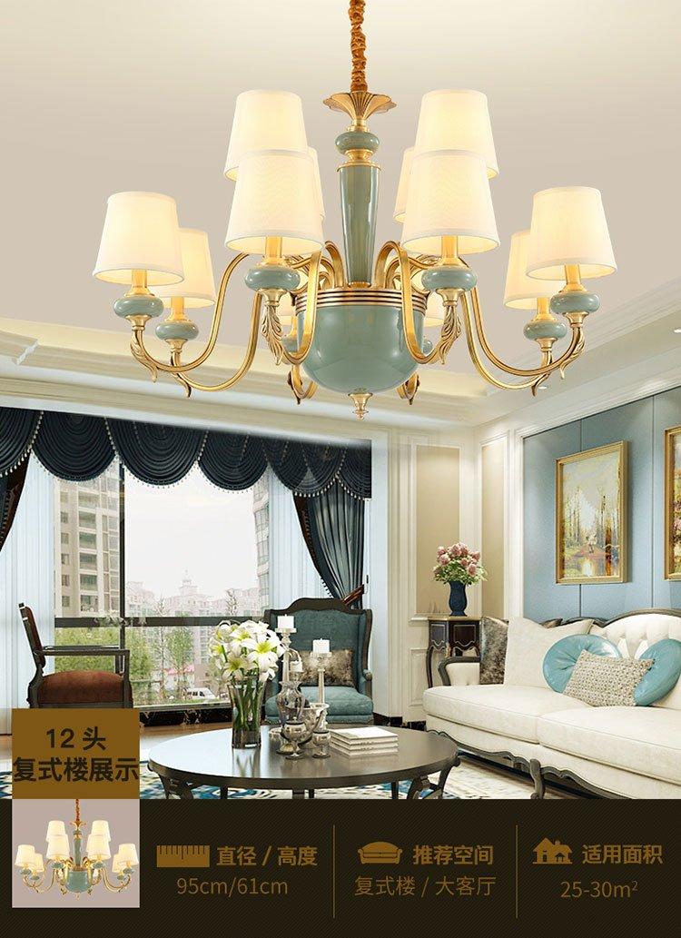 欧式吊灯全铜陶瓷客厅美式卧室铜灯简约创意餐厅灯饰新品