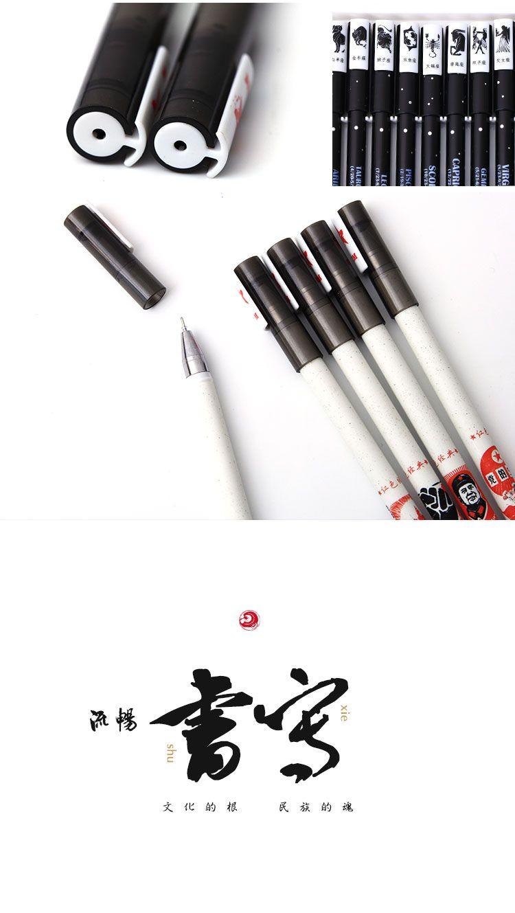 硬盒装高端12支中性笔vp223晶蓝 商品分类: 儿童书写/量度/画画/手工