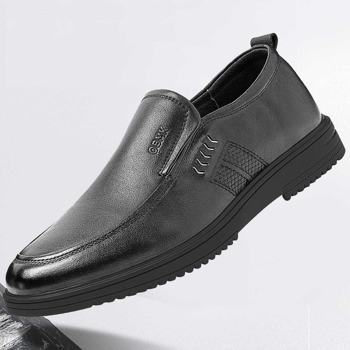 乔比迈凯一脚蹬透气软底英伦风真皮正装休闲爸爸中老年男鞋子男士商务皮鞋DW823510H0