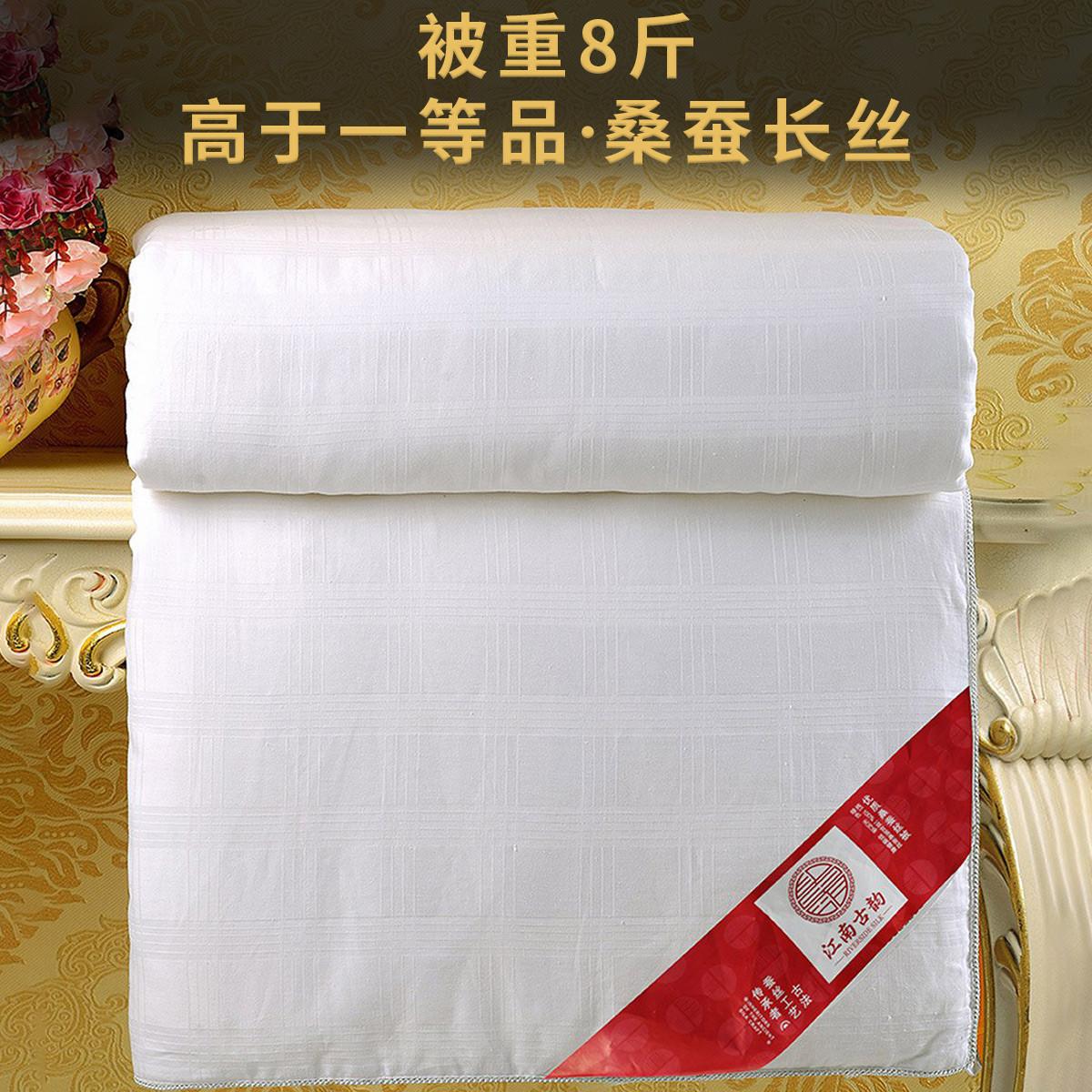 江南古韵100%桑蚕丝被重8斤纯手工拉制保用20年保暖秋冬被子被芯gstx-6