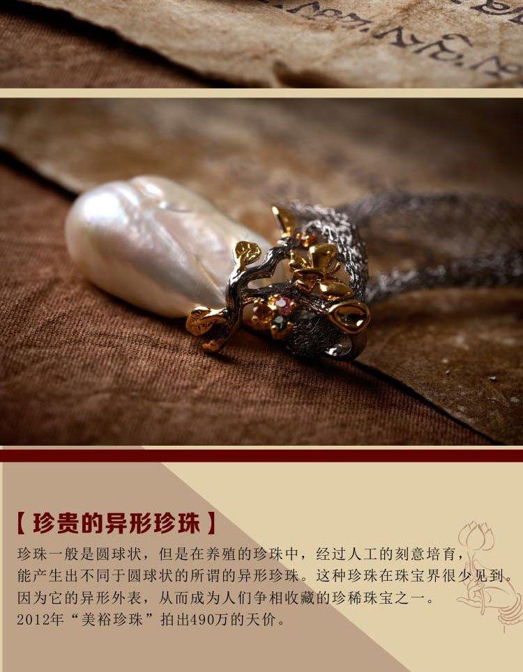 巴厘岛天然高贵异形大珍珠项链az-168图片色