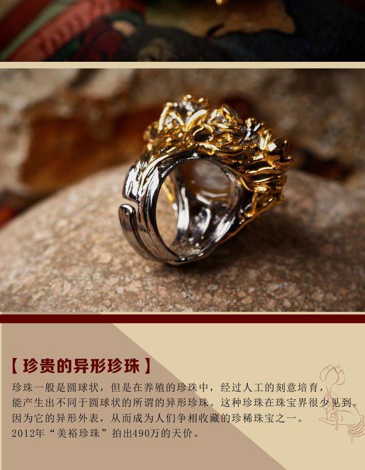 巴厘岛天然高贵异形大珍珠戒指az-175