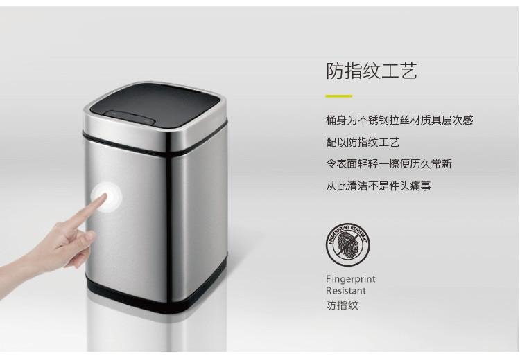 自動感應式智能垃圾桶9l