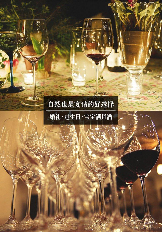 圣爱比隆干红葡萄酒6支木箱装