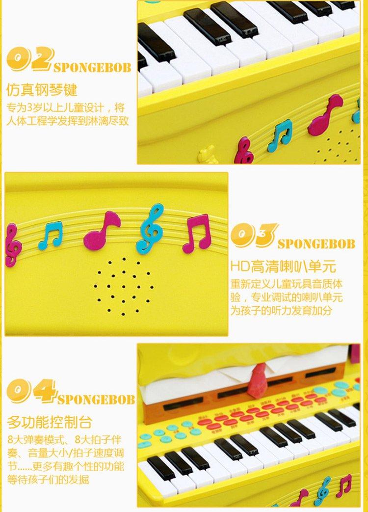 海绵宝宝 电子琴音乐启蒙钢琴