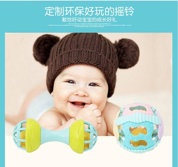 婴儿趣味软胶摇铃爬行球四件套