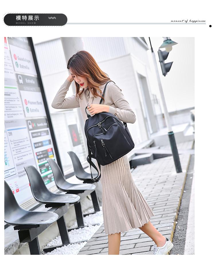 2019新款包包【防水背包】大容量旅行包百搭学院风双肩包女包