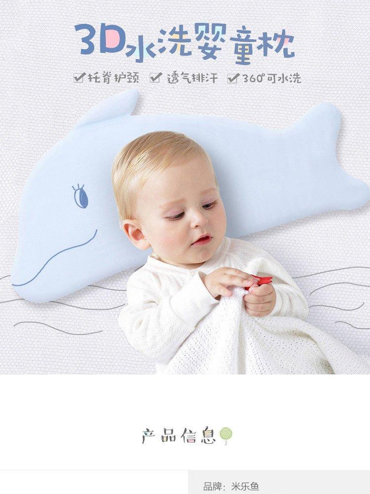 婴儿枕头 新生儿童成长护颈枕 卡通枕