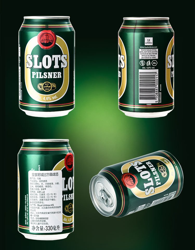 【半价清仓 售完为止】丹麦进口皇家碧域比尔啤酒330ml*24 整箱图片