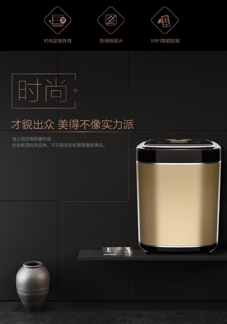 小天鹅 tb08-dsn1 0.8公斤拎式迷你小型全自动洗衣机