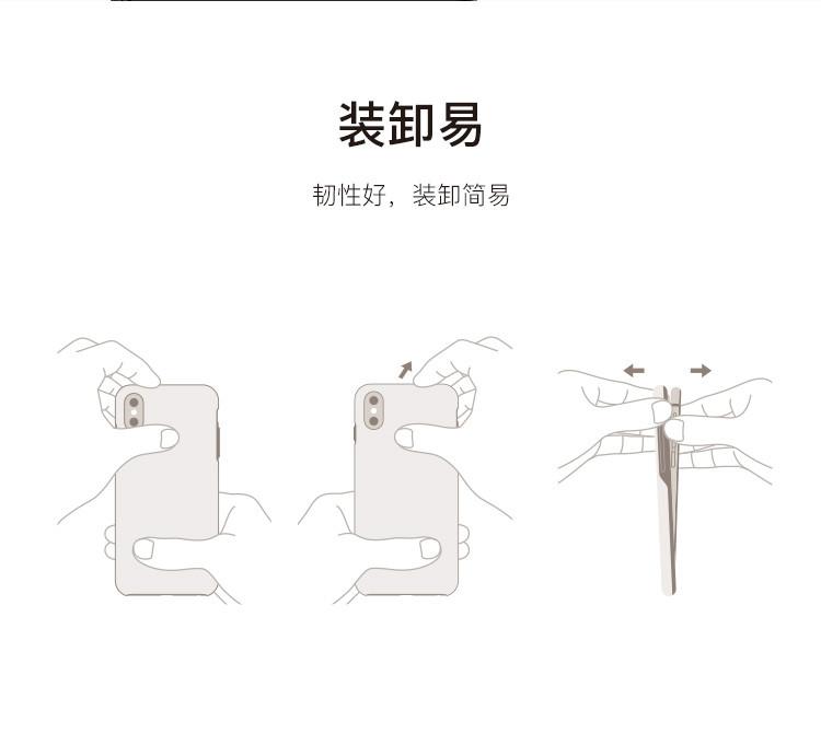 moshi 超薄苹果手机壳 苹果手机套 iphonex/xs 5.