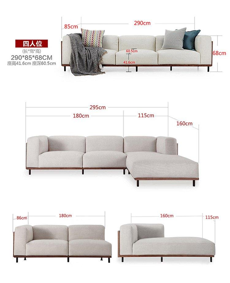 小才子 北欧实木布艺沙发单人椅现代简约单个休闲椅家具书房座椅子