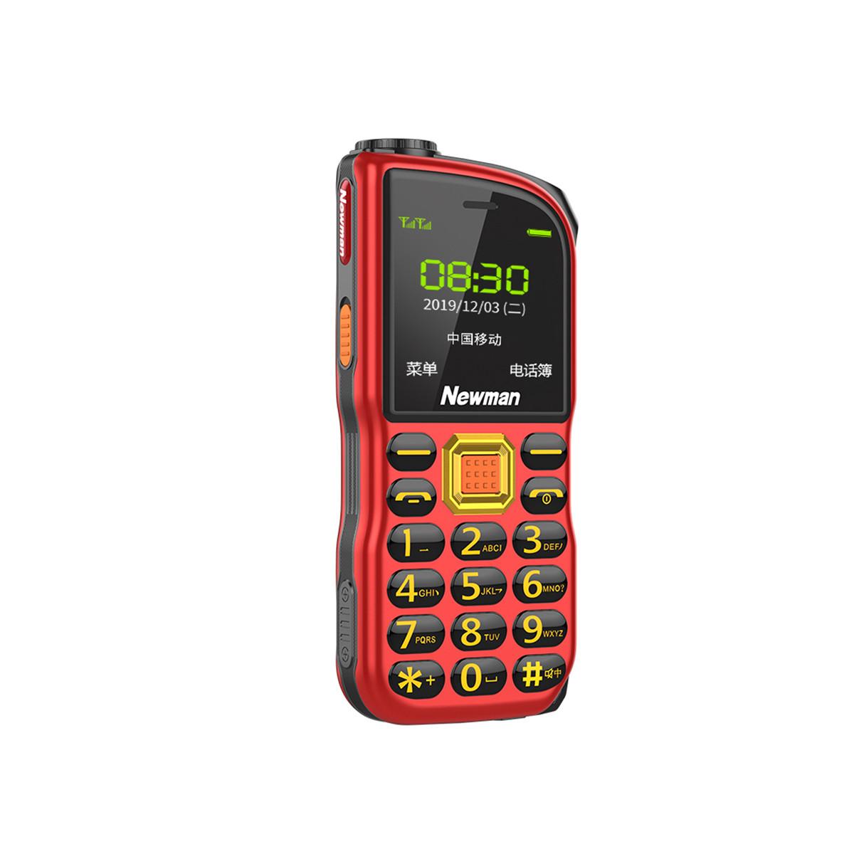 纽曼R21三防老人手机超长待机全网通4G一键拨号老年手机R21红色