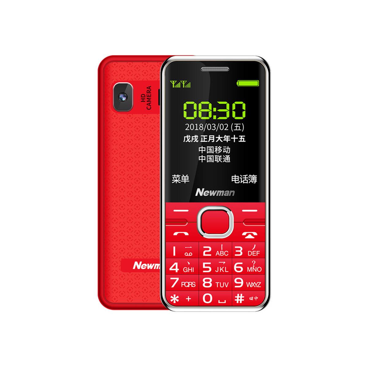 纽曼M560老人手机长待机2G移动电信大字大声直板按键老年机M560红色