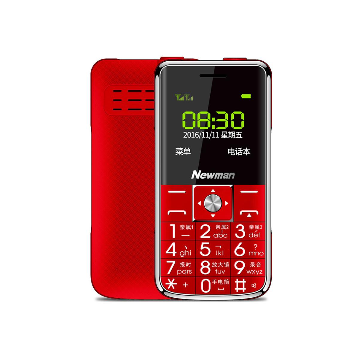 纽曼L6老人手机移动2G长待机一键求救按键学生老年手机L6红色