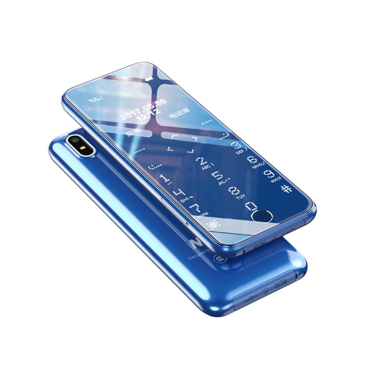 纽曼R15学生儿童手机虚拟按键移动2G长待机戒网备用手机R15蓝色