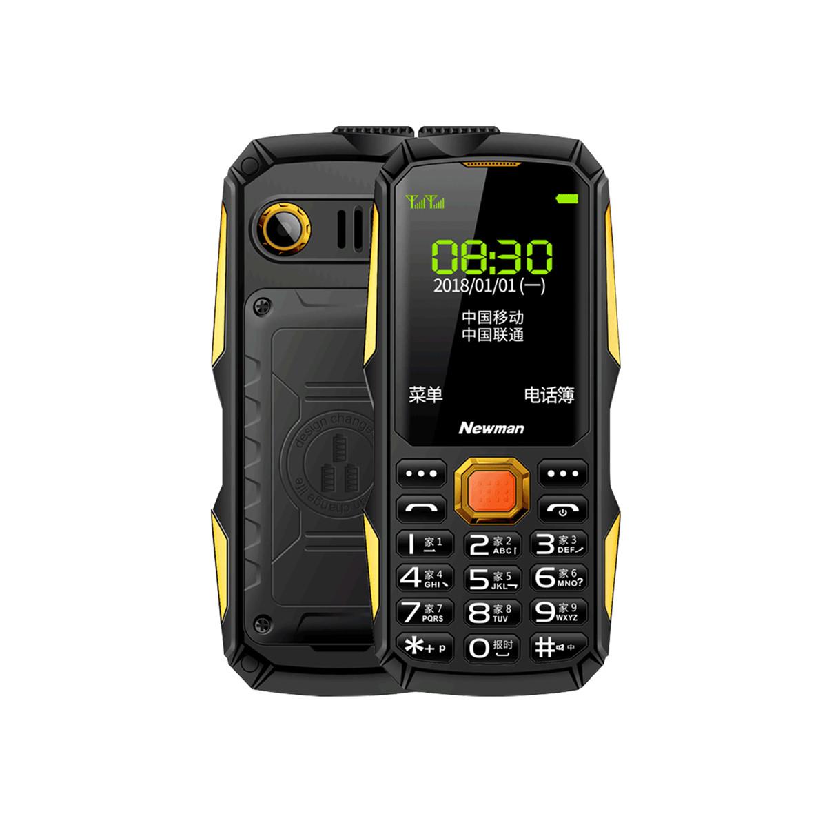 纽曼S9【4G全网通】军工三防老人手机 移动联通电信老年长续航手机S9黑色