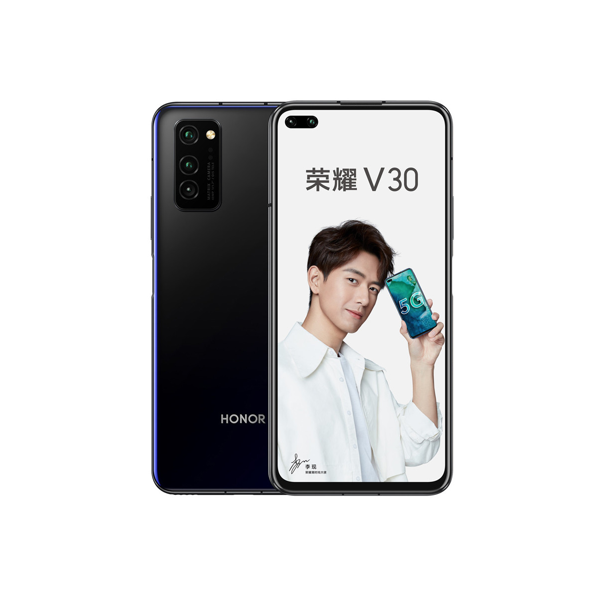 荣耀新品 荣耀V30 6GB+128GB双模5G全国通 智能手机荣耀V30 标配 黑