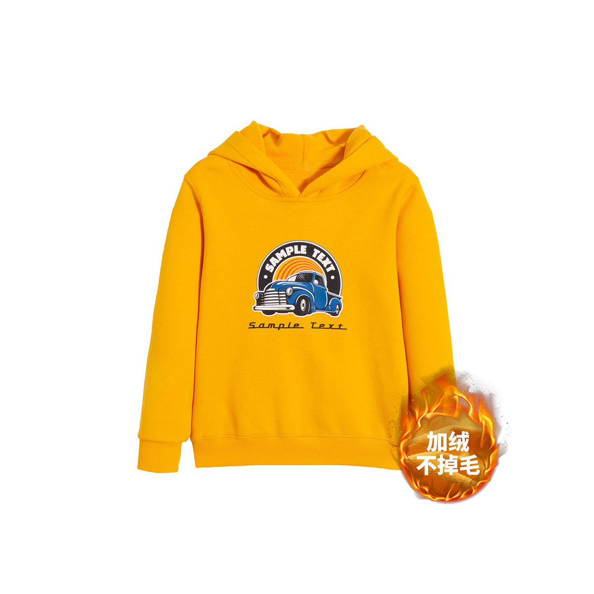 傲立儿童上衣2019秋冬季男童加绒加厚带帽外套保暖卫衣BWY810194姜黄