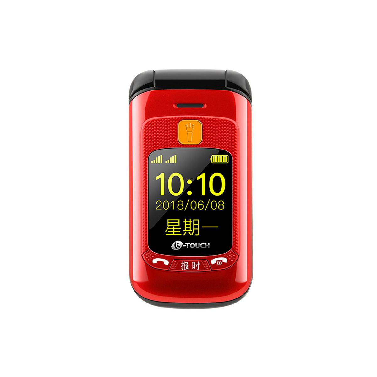 天语L660双屏老年机翻盖手机老人手机超长待机移动联通电信版老年手机L660红色