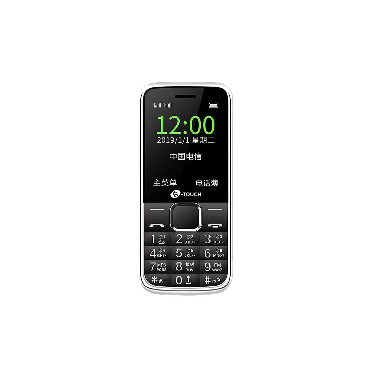 天语天语Q1老人机老年机按键直板机老人手机学生备用机移动联通电信Q1黑色