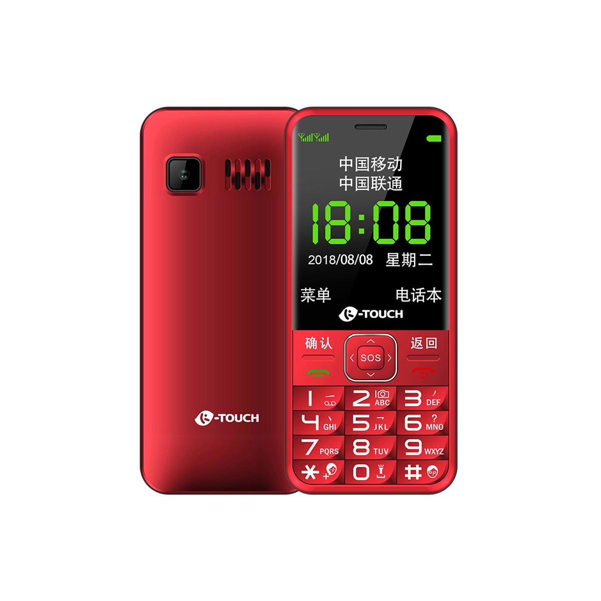 天语N1老人手机移动联通双卡双待电信按键直板老年机学生备用功能机N1红色