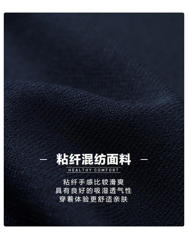 森马2019夏季新款短袖t恤女式t恤图片