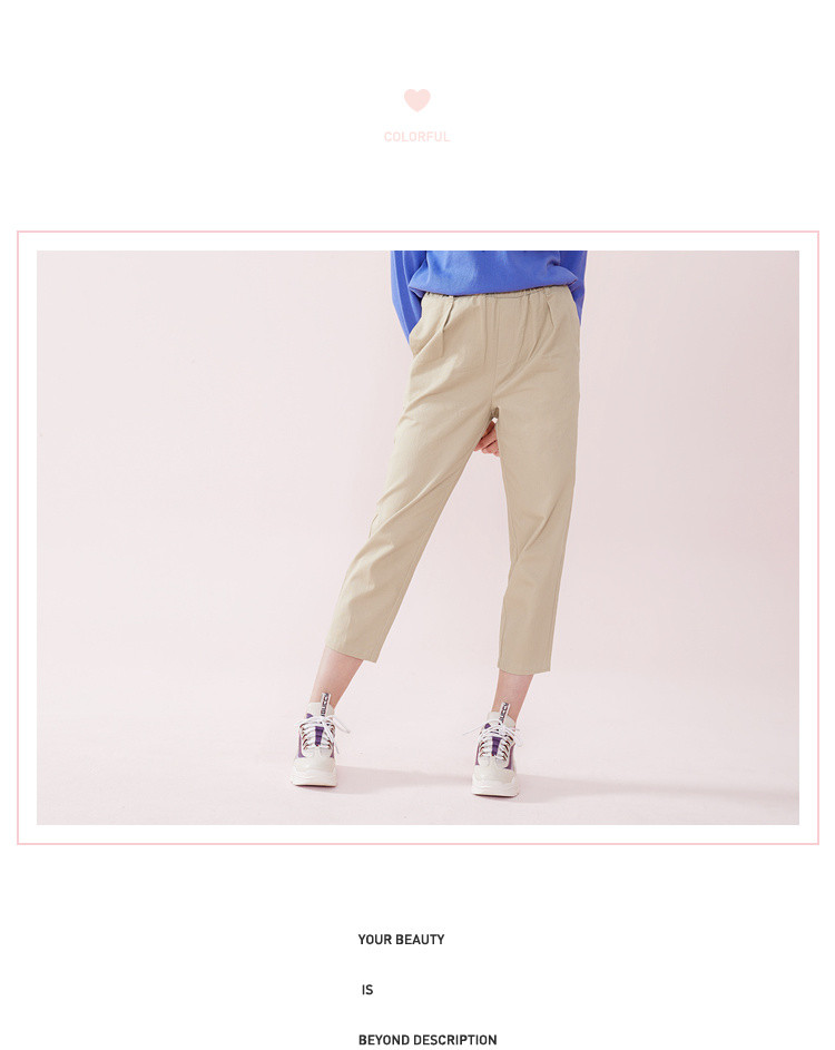 森马2019春季新款宽松显瘦垂坠感阔腿裤韩版简约纯色女裤图片
